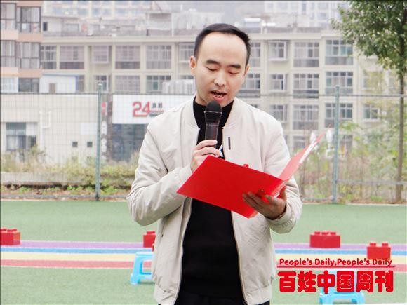 陕西省汉阴县凤台幼儿园2020年秋季亲子运动会成功召开