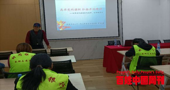 江西南昌幸福社区促进会用红色文化推进时间银行发展
