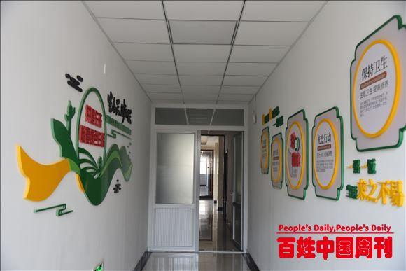 """河北省河间市税务局倡导""""厉行节约、反对浪费""""新风尚"""