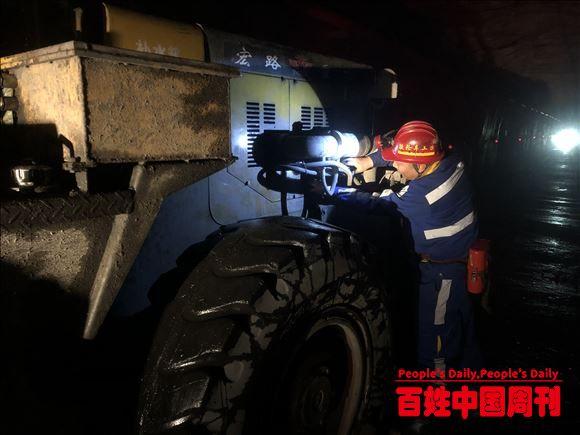 """陕北矿业柠条塔公司:""""三线精神""""在煤海深处闪闪发光"""
