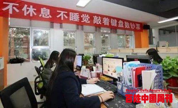 """山西省广灵县电商全力备战""""双十一""""力争销售实现新突破"""