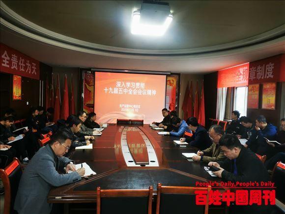 """陕北矿业柠条塔公司:走上""""十四五""""这条""""红地毯"""""""