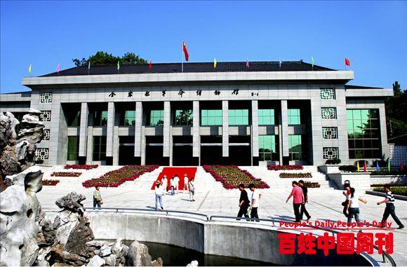 安徽金寨召开中国安徽·金寨红色基因库建设论坛会