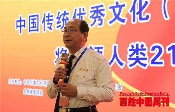 2020(庚子)年中国祖庙祀天祭祖暨36届伏羲文化学术会召开