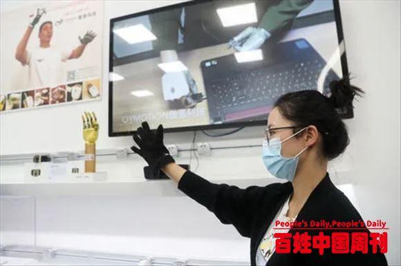 以习近平为核心党中央关心浦东开放纪实