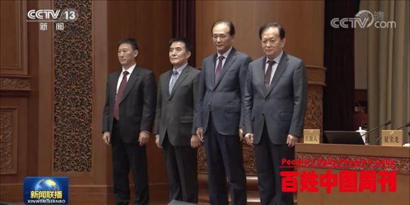 人民日报社、新华社原社长的新职务