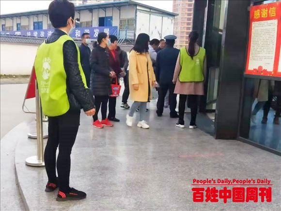 陕西汉阴县凤台幼儿园:家园携手管安全 教育质量迈向前