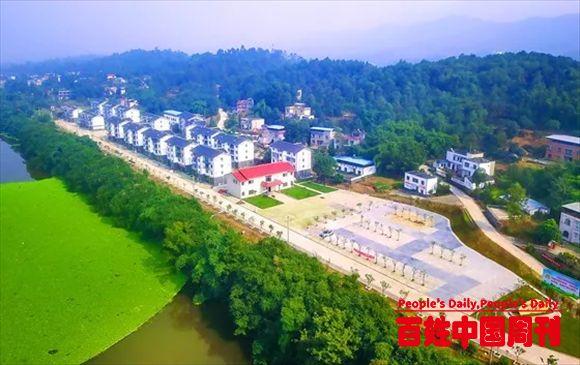 宅基地大于300平米回收村委会,这样的改革方案是否合理?