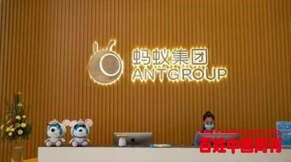 外媒:顺应国际潮流 中国反垄断剑指互联网巨头
