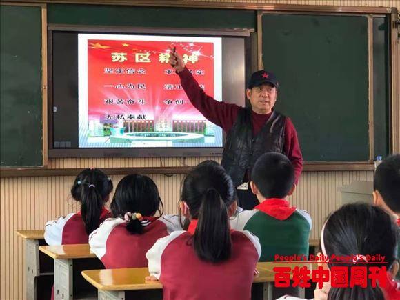 """江西国正文化""""高星大讲堂″走进东湖小学开展红色主题教育"""