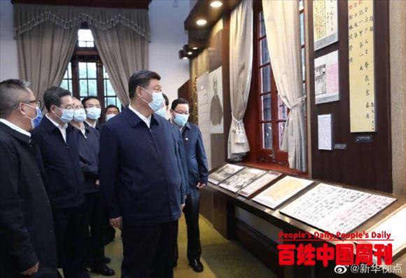习近平赞扬张謇:民营企业家的先贤和楷模
