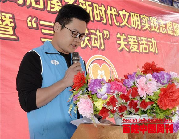 """广东普宁市金梅花慈善爱心协会举办""""三社联动""""关爱活动"""