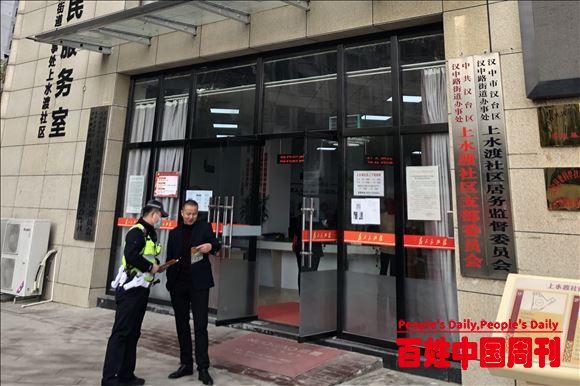 陕西汉中交警二大队开展秋冬季交通安全宣传教育进社区活动