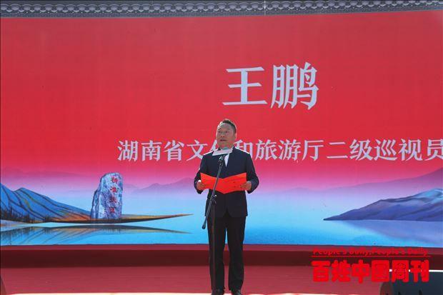 2020中国红色旅游博览会汝城分会场开幕