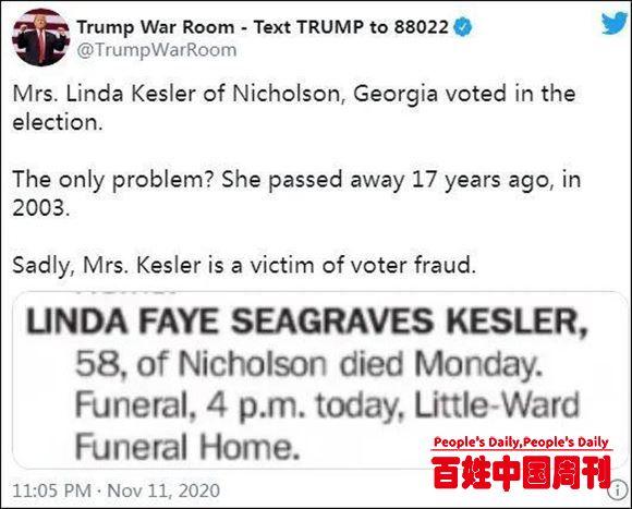 """尴尬!被特朗普竞选团队认定的""""死人"""",活了"""