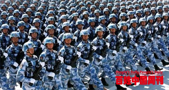 解放军公布联合作战纲要,台专家:提升对台速战速决能力