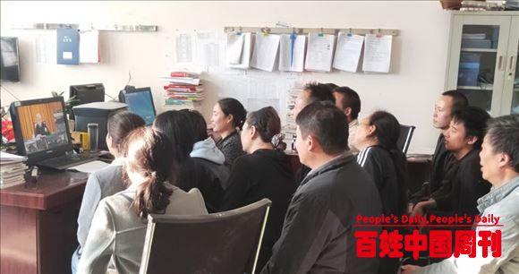 云南大关县教体收看中央十九届五中全会精神宣讲报告