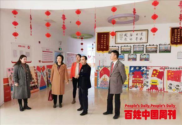 安康学院教育学院赴陕西汉阴县凤台幼儿园看望实习大学生