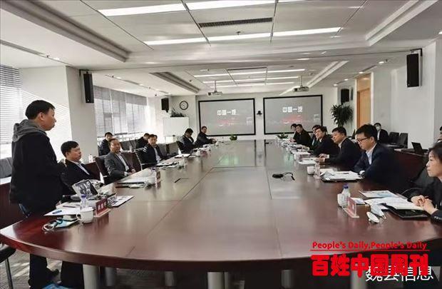 魏县考察团赴吉林省长春市对接洽谈项目