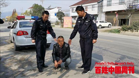 陕西西乡交警39小时侦破交通肇事逃逸案