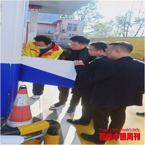 """四川广元""""铸安2020""""危化品监管执法行动走进旺苍"""
