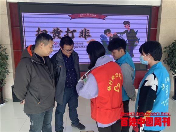 """浙江建德杨村桥镇:发展""""下线""""""""扫黄打非""""工作出新招"""
