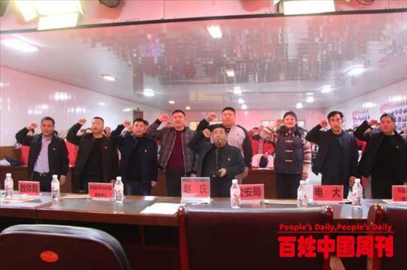 黑龙江省绥化市兰西县圆梦助学活动在兰亚街道举行