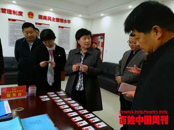 河南新野:深入社区搞调研