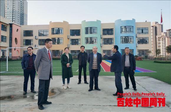 广东省汉阴同乡会会长刘清风赴汉阴县凤台幼儿园考察调研