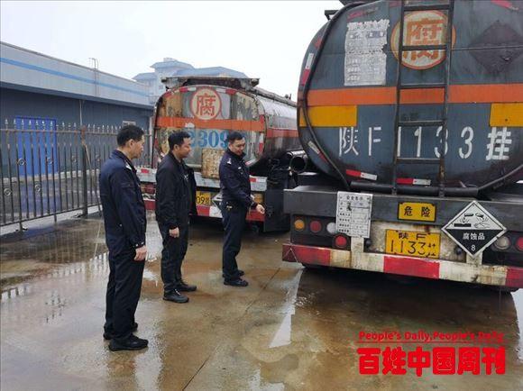 陕西汉中交警一大队:除隐患防风险 警企携手筑平安