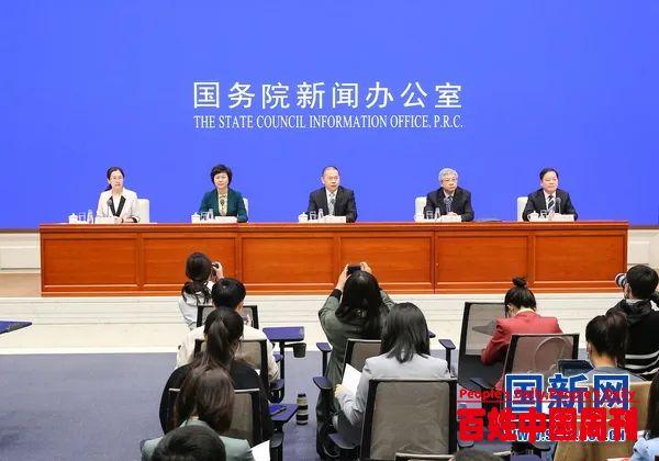 国新办就就业扶贫实施有关工作情况和主要成效举行发布会