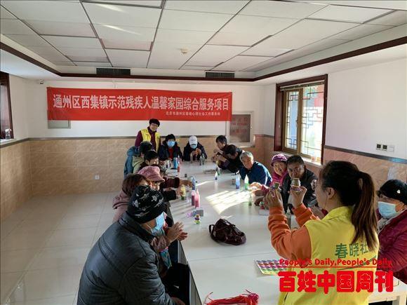 """北京市通州区西集镇温馨家园开展""""五彩情绪瓶""""活动"""
