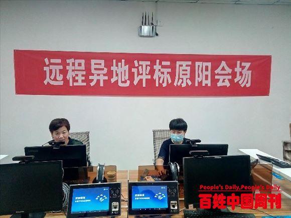 河南省原阳县推出政府采购新举措惠及企业