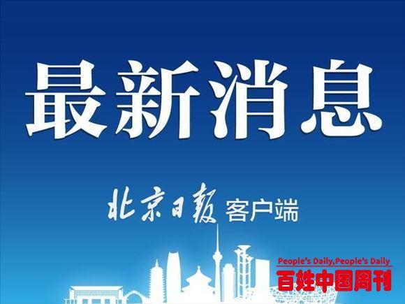 外交部驻港公署:外部势力插手香港事务注定失败