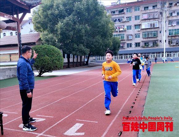 陕西汉阴县初级中学圆满完成2020年度学生体质健康测试工作