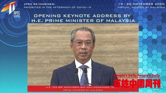 在APEC这场对话会上,习近平阐述中国抉择的世界