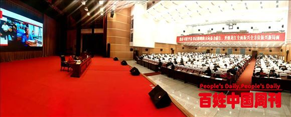 """牟秀玲受邀到黑龙江省省委党校做党建""""细胞工程""""专题讲座"""