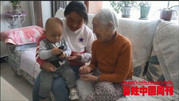 山西芮城张晓荣:孝敬奶奶的好孙媳