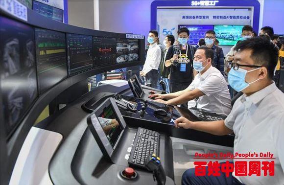 第一观察|总书记贺信:此次大会在湖北武汉召开有着特殊意义