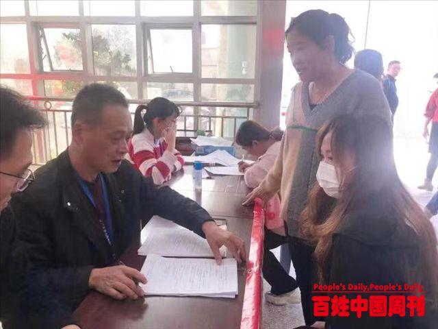 广东省汕头市龙湖区:服务窗口前移 助力乡村振兴