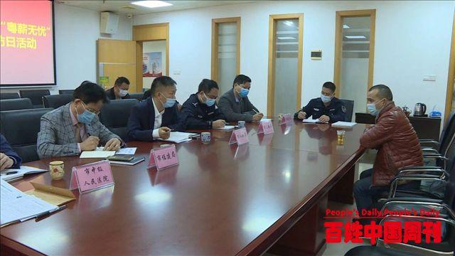 广东省河源市为1517名农民工追回欠薪2109万元