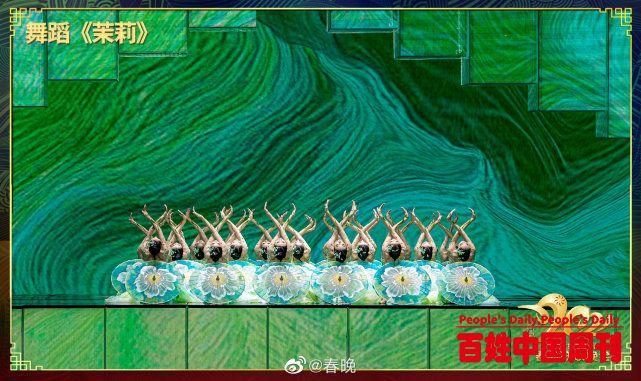 """""""牛""""转乾坤:春晚里的中国精神"""