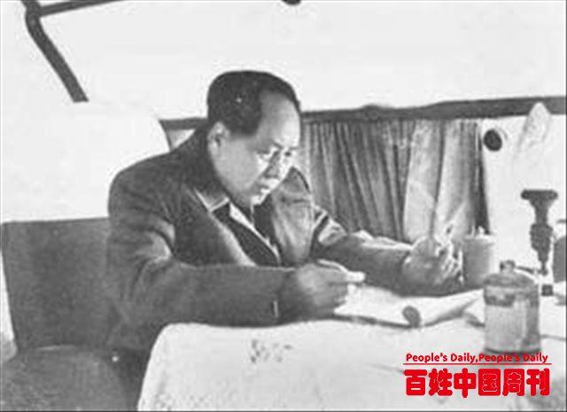 毛泽东:官气是一种低级趣味