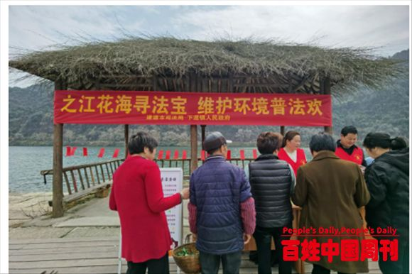 浙江:元宵踏青我普法 维护环境游客欢