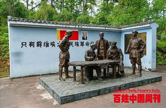 新中国从这里走来——红都瑞金
