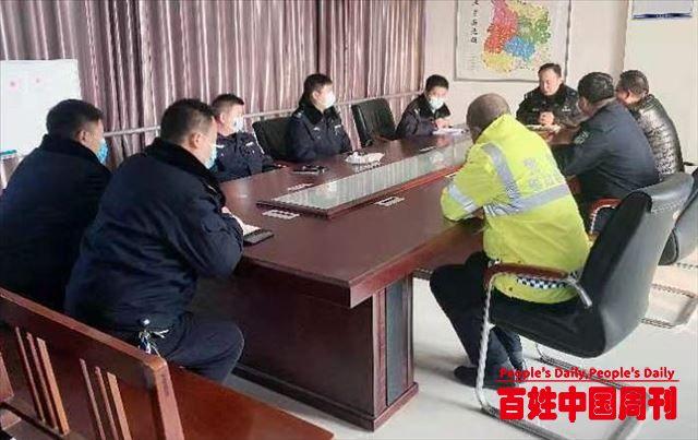 平乡县交警大队举办交通事故救助基金使用培训会
