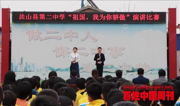 学党史 忆英雄 做传人 河北省沧州市百万青少年进国防教育基地