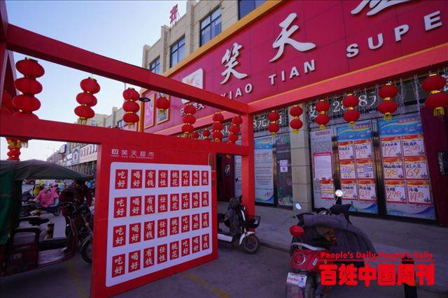 河南省原阳县齐街镇:好环境迎来产业百花齐放
