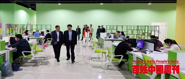 邓州市委常委、统战部长岁秀强深入该市电商公共服务中心调研指导