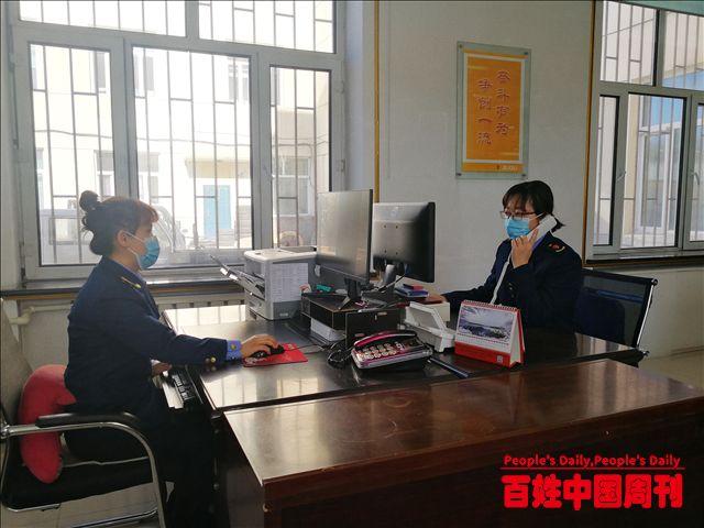 """建三江管委会市监局:""""面对面""""变""""键对键""""服务 企业登记更便捷"""